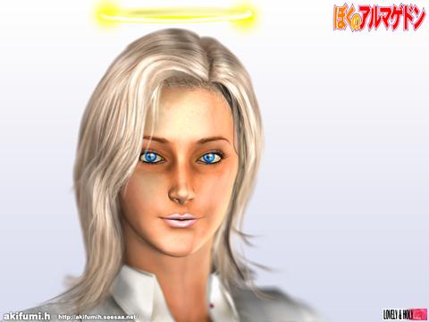 天使『ガブリエル』